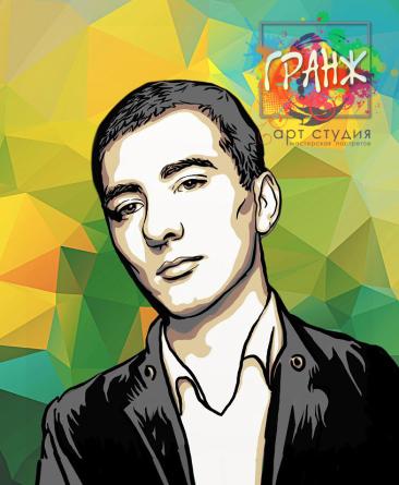 Оригинальный поп арт портрет в подарок молодому человеку…