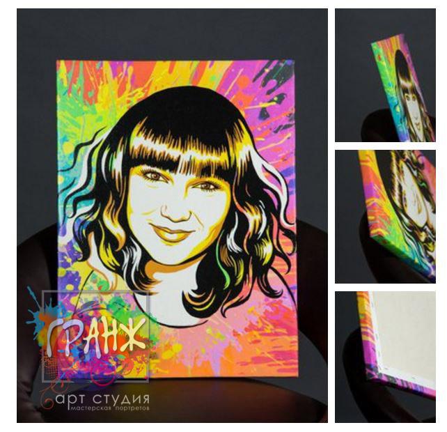 креативный поп арт портрет в челябинске