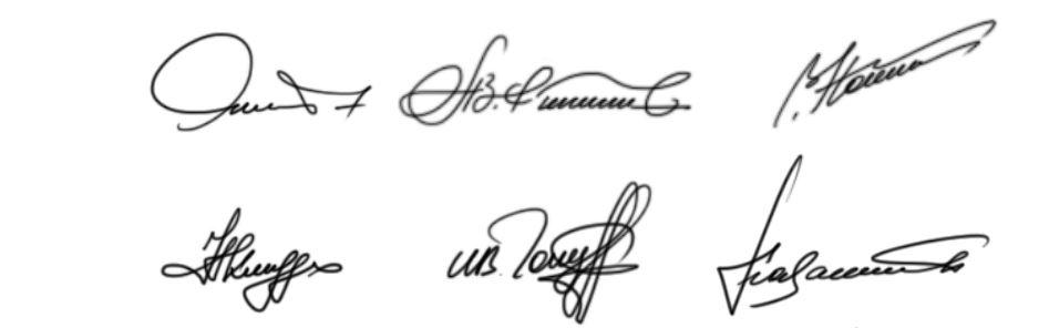 Разработка подписи человека онлайн Челябинск